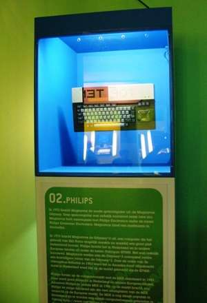 Philips home computer
