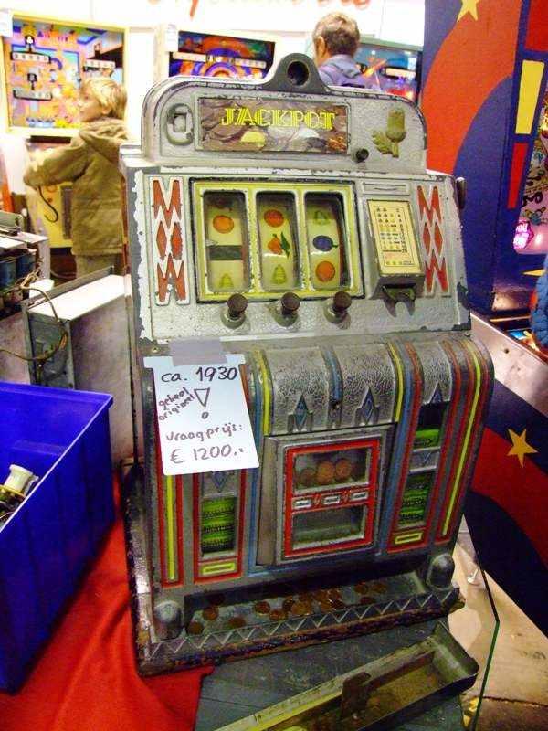 jackpot vintage slot machine